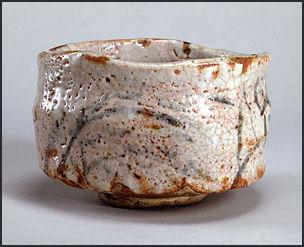 16th century Nipponese Tea Bowl