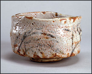 16th century Nipponese Tea Bowl
